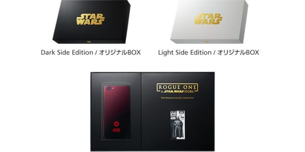 star-wars-box