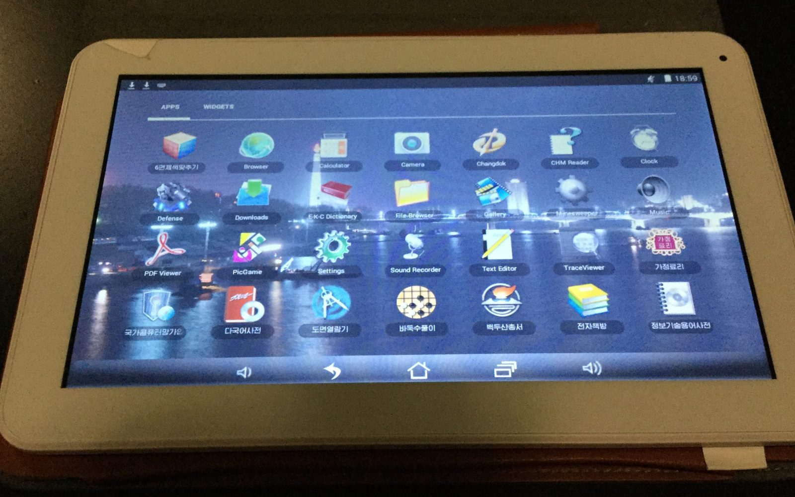 North Korea's locked down Android tablet takes a screenshot every