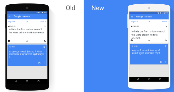 google-india-translate