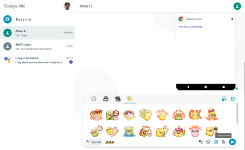 Allo for web 2017-08-15 09-40-06