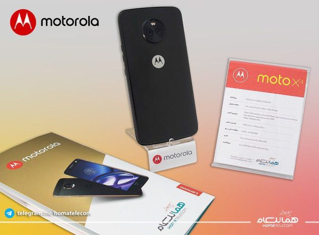 Moto_X4_Hands_On_Specs
