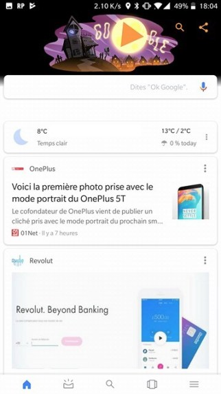 google-feed-redesign-round-3