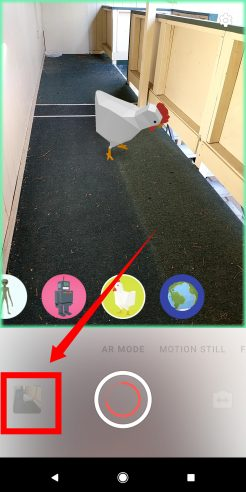 ar-stickers-motion-stills-6