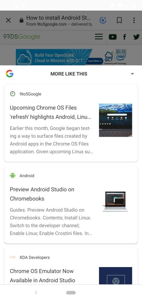 google-app-8-22-explore-2
