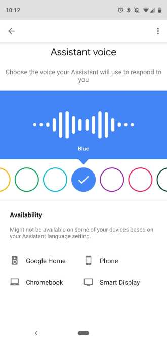 Google app 8.91