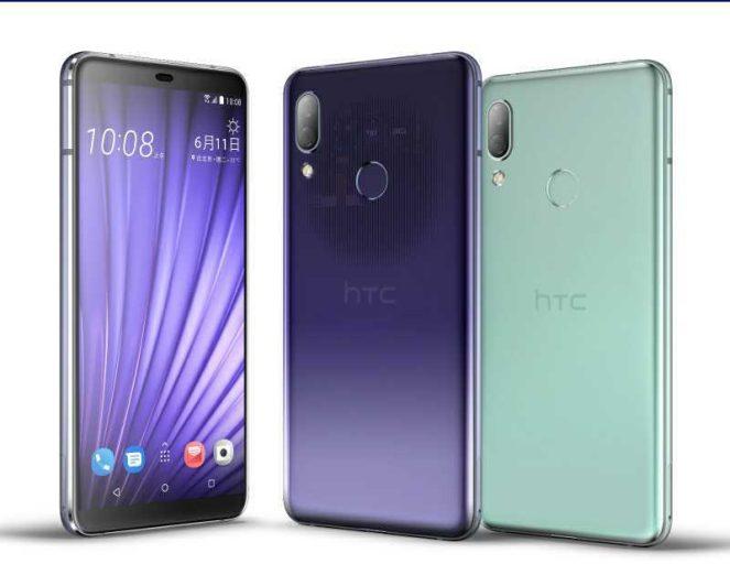 HTC-U19e-2