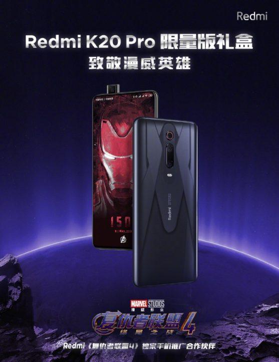 Avengers K20 Pro China