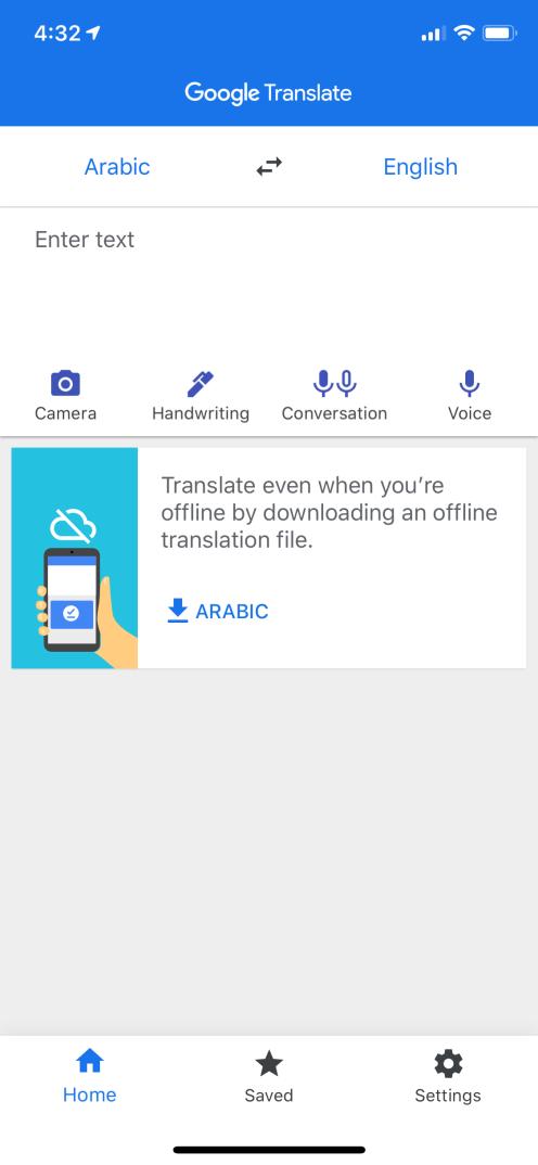 google_translate_dark_ios_1