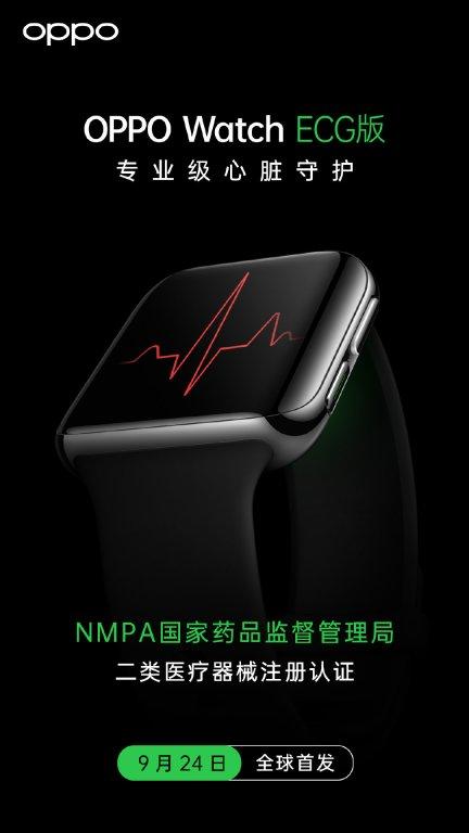 Oppo Watch ECG Wear OS