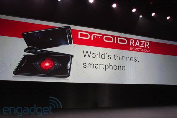 Motorola Razr (Engadget 001)