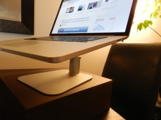 HiRise for Macbook 6
