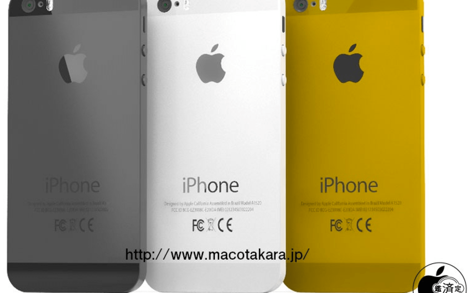 And this morning's second dubious iPhone rumor: a gold 5S