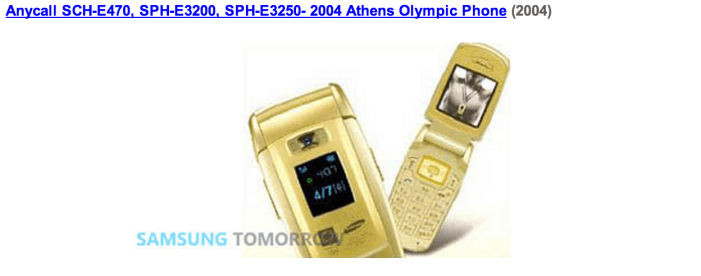 Athens-Olympic-phone