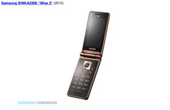 Samsung-Wise-2-Gold