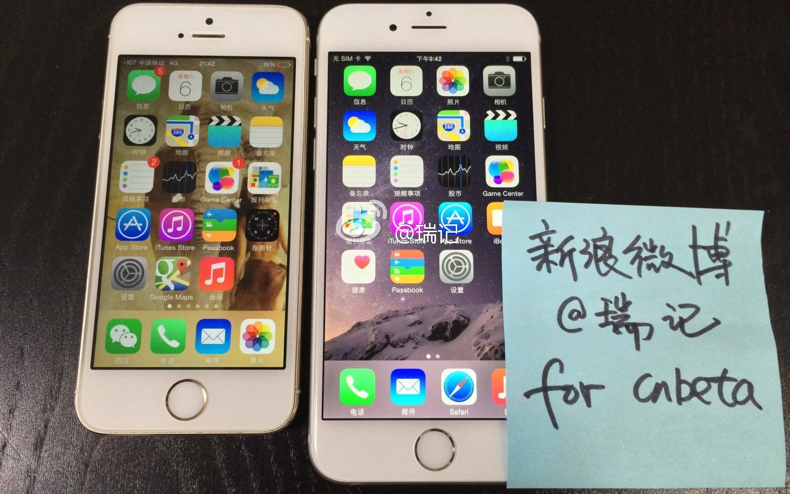 Purported working iPhone 6 appears online, shows new Passbook icon depicting mobile payments