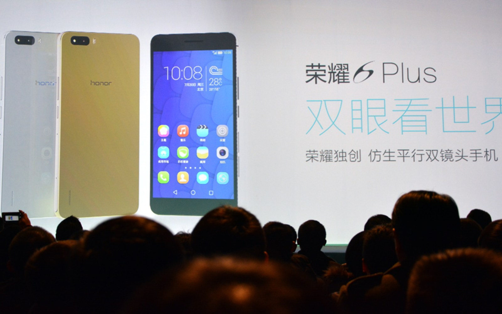 Honor among thieves? Huawei calls its new smartphone the 6 Plus