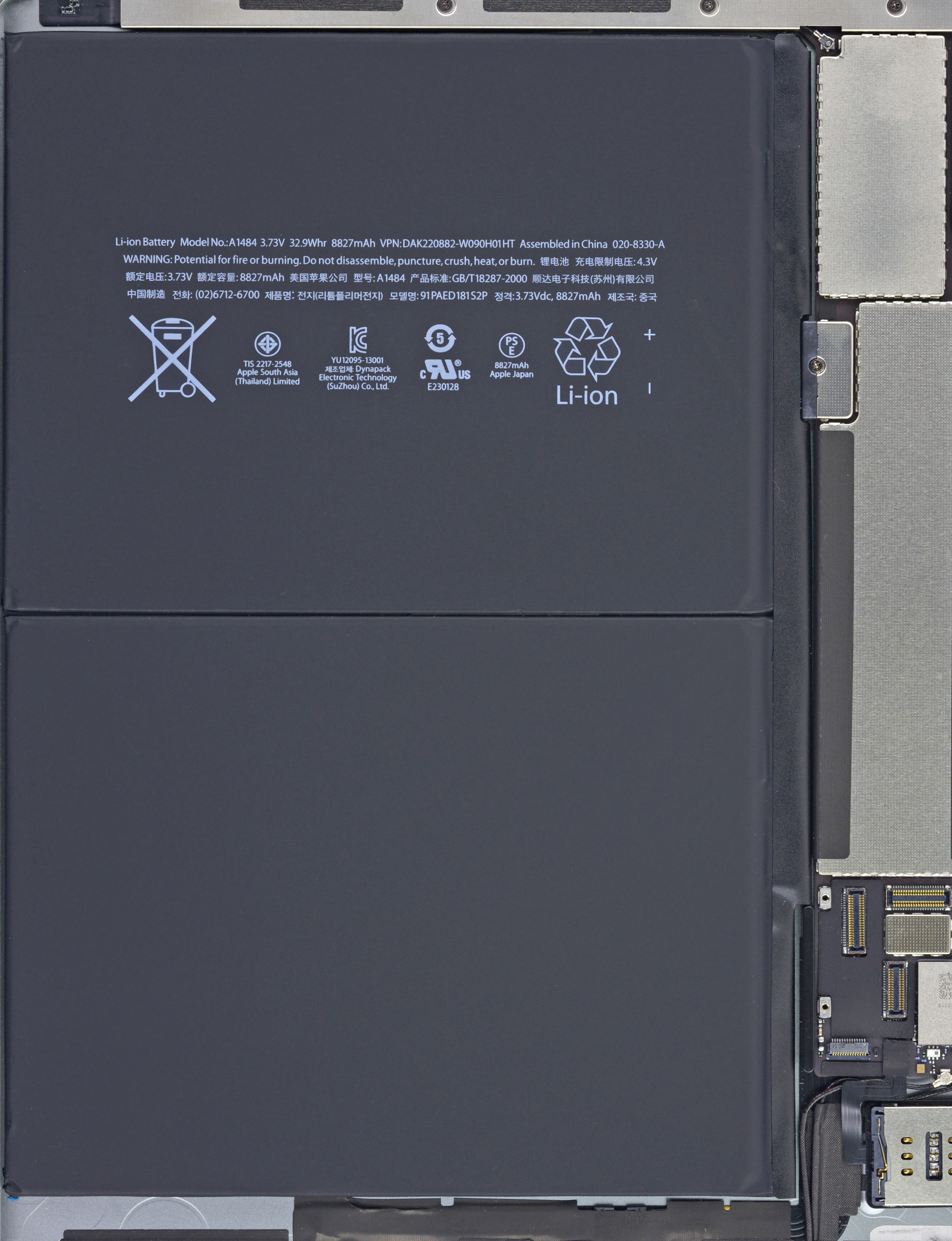 IFixit Shares IPad Air Internals Wallpaper For Seeing