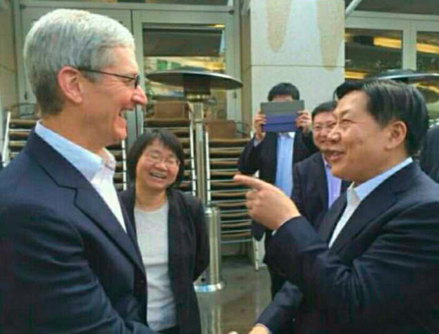 Tim-Cook-china-meeting-01