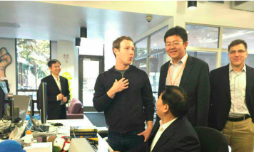 Zuck-china-meeting-02