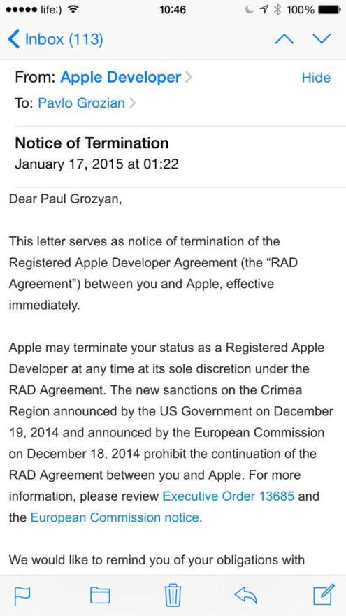 Apple Crimea 1