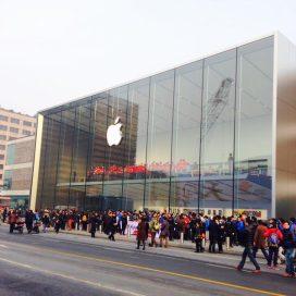 Westlake Apple Store China 3