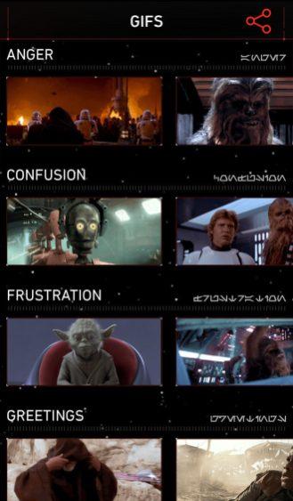 Star Wars-app-new-09