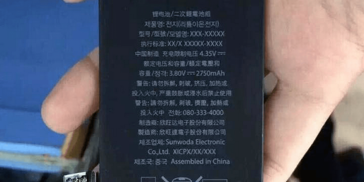 iPhone 6s Plus battery rated 2750 mAH, 5% smaller capacity than iPhone 6 Plus