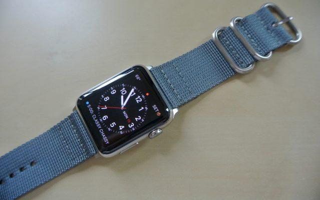 Apple Watch Nylon Band 2