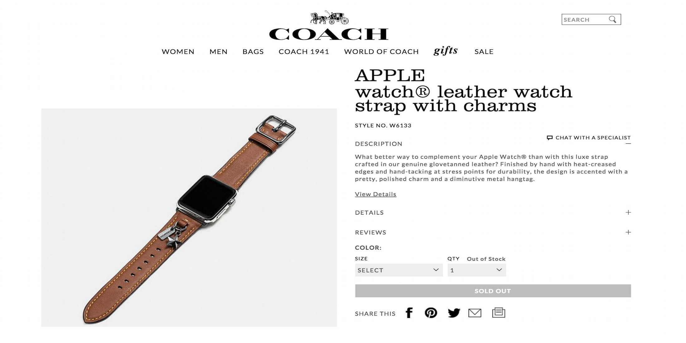 Leather strip official site