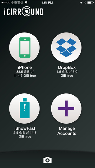 iShowfast-app-01