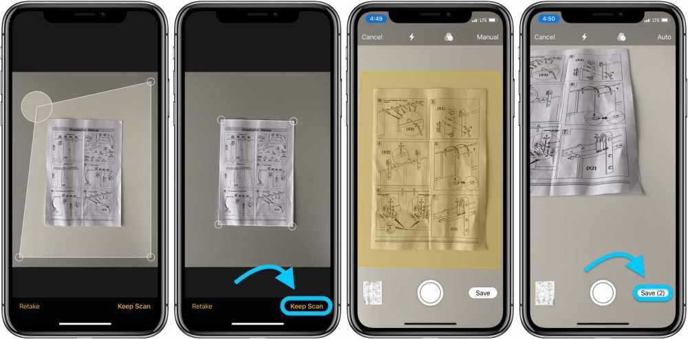 Как сканировать с помощью iPhone Приложение iOS Notes 2