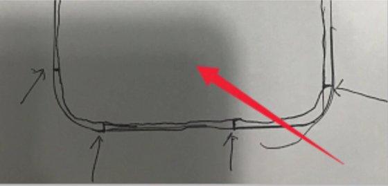 Sketchy iPhone 8 Sketch