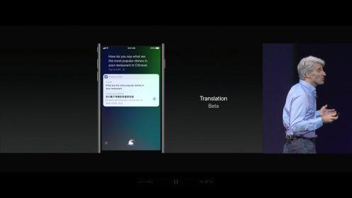 WWDC_2017_iOS_11_22