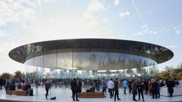 Steve Jobs Theater Apple Event