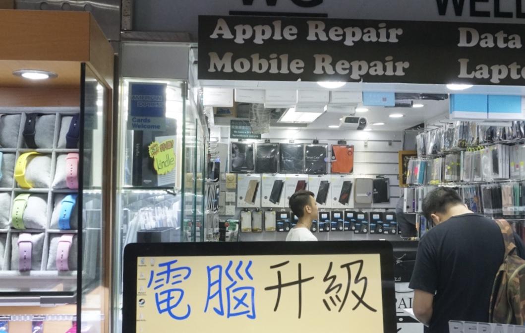 Inside Hong Kong's Wanchai computer market, where unofficial iPhone