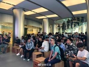 Forum Wangfujing