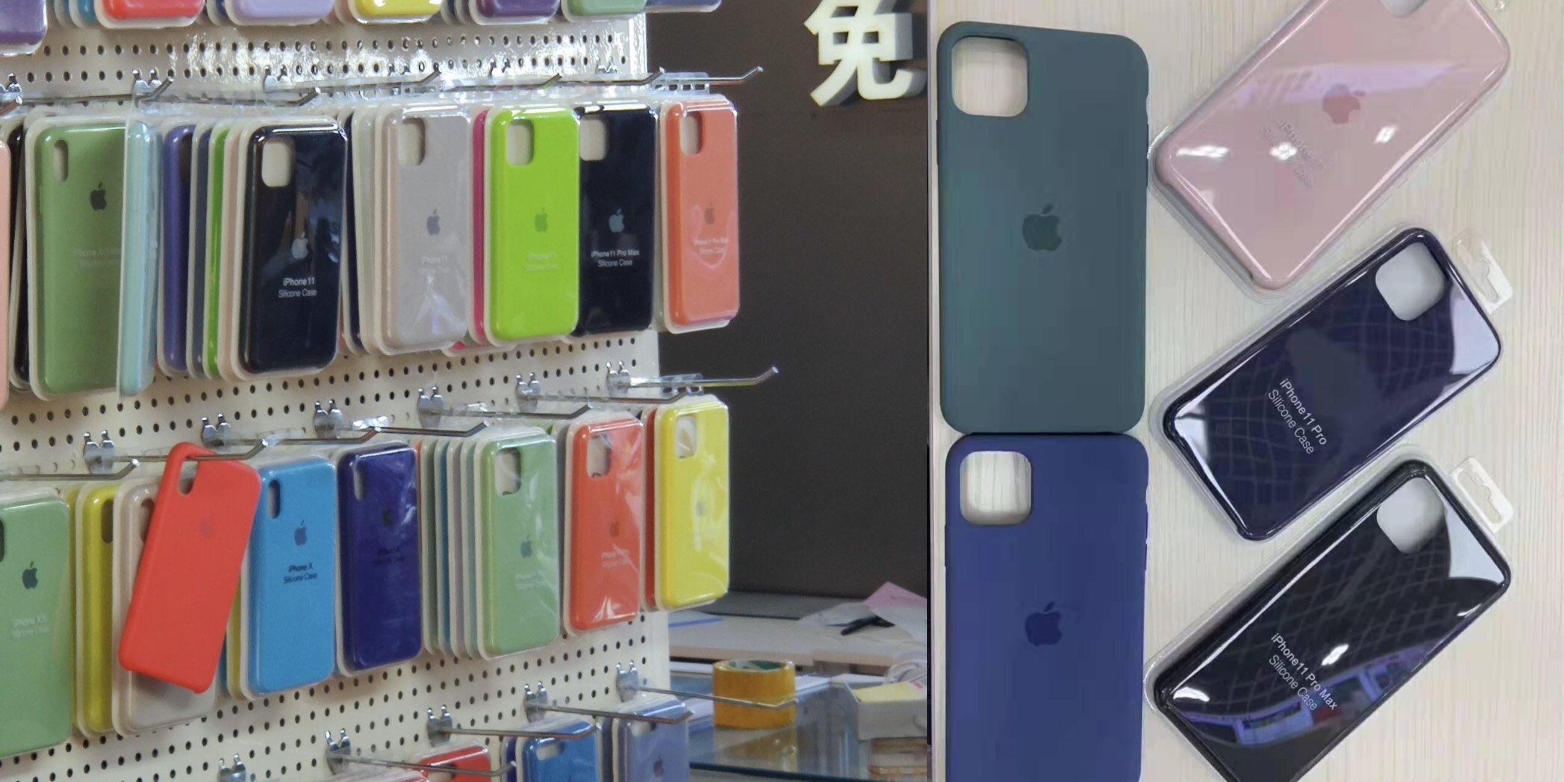 iphone-11-cases.jpg?resize=2500%2C0&quality=82&strip=all&ssl=1
