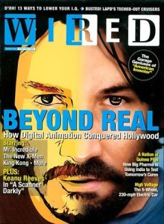 wired-deal-2