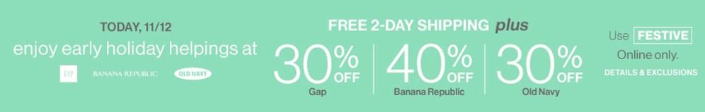 Gap-sale-discount