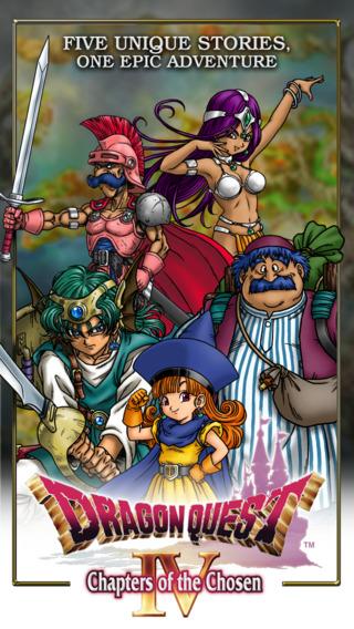 Dragon Quest-sale-01