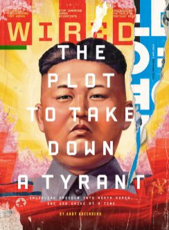 Wired-2015-April-sale