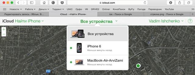 Zoek de iPhone