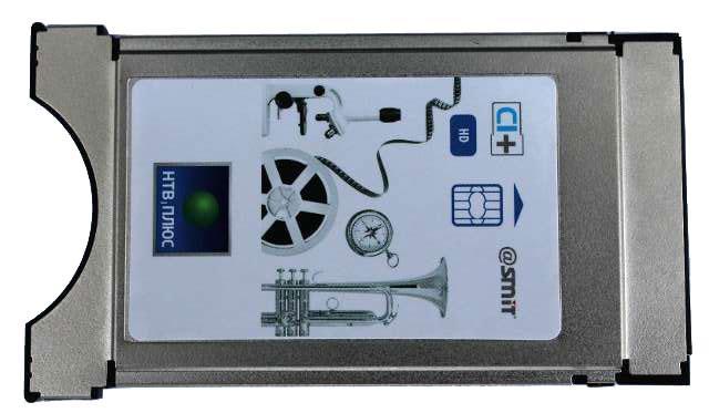 CI + NTV-Plus CAM модулі. Теледидарға конфигурациялау және қосылу.
