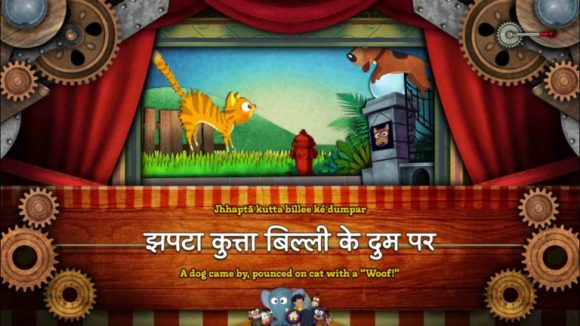 screenshot-appy-animals-hindi-3