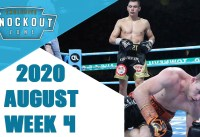 Boxing Knockouts   August 2020 Week 4