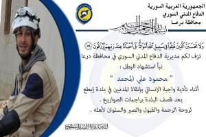 محمود علي النصيرات