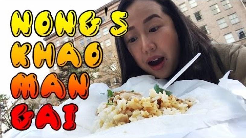 LAYOVER EATS: NONG'S KHAO MAN GAI - PORTLAND, OR