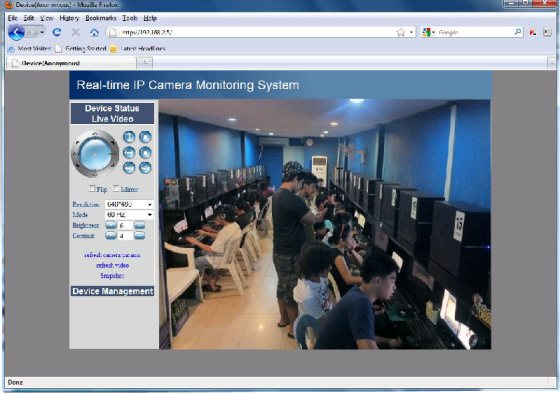 Wireless Ip Camera GUI