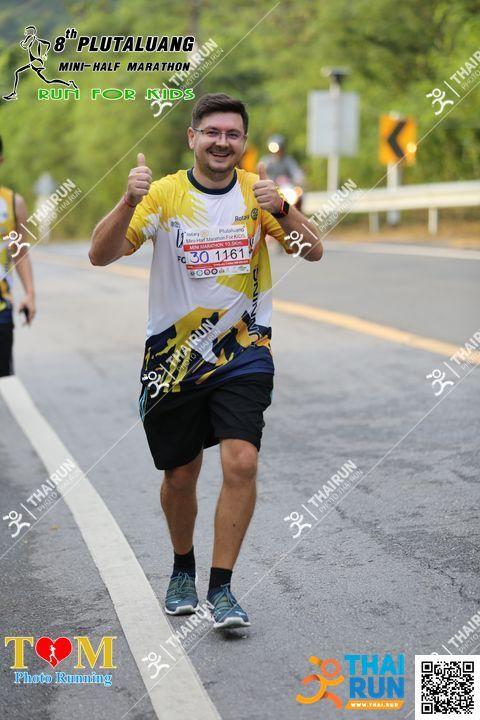 Счастливый бегун
