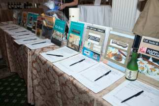 d'Vine Auction Items